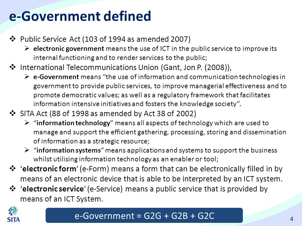 e-Government = G2G + G2B + G2C