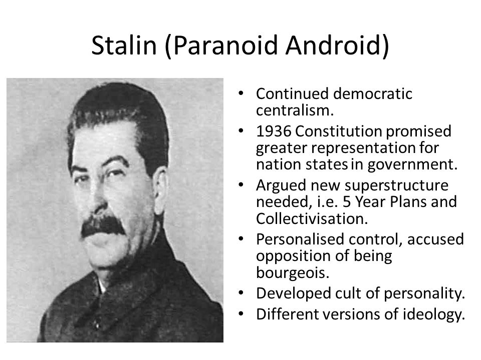 Stalin (Paranoid Android)