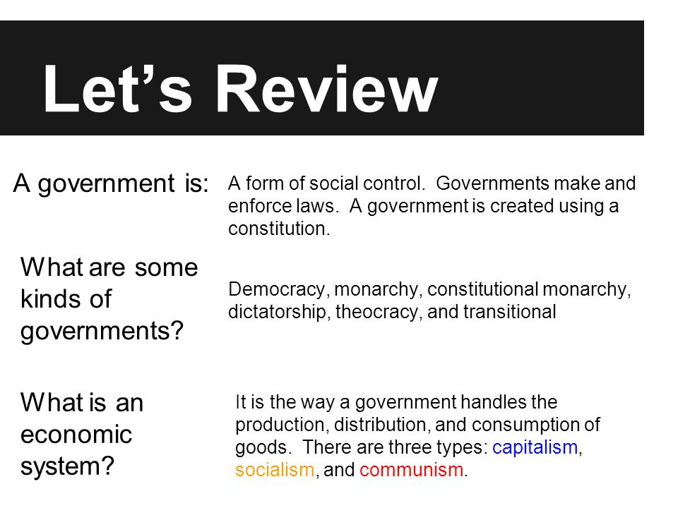 an analysis of the communistic form of government What is communism well according to the concise oxford dictionary, communism is 1 a political theory derived from marx, advocating class war and leading to a society in which all property is publicly owned and each person is paid and works according to his or her needs and abilities 2 (usu communism) a the communistic form of society.