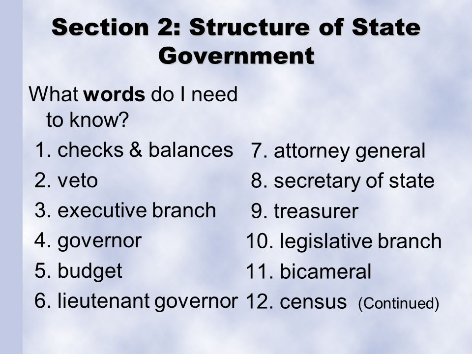 Section 2: Structure of State Government