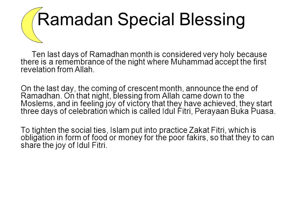 Ramadan Special Blessing