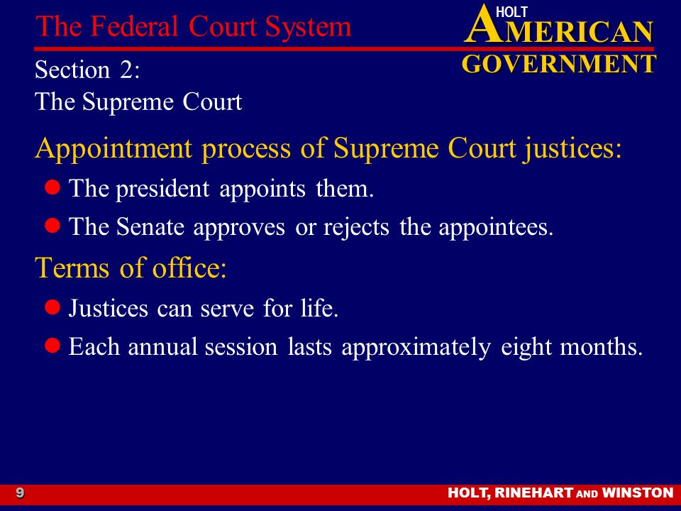Section 2: The Supreme Court