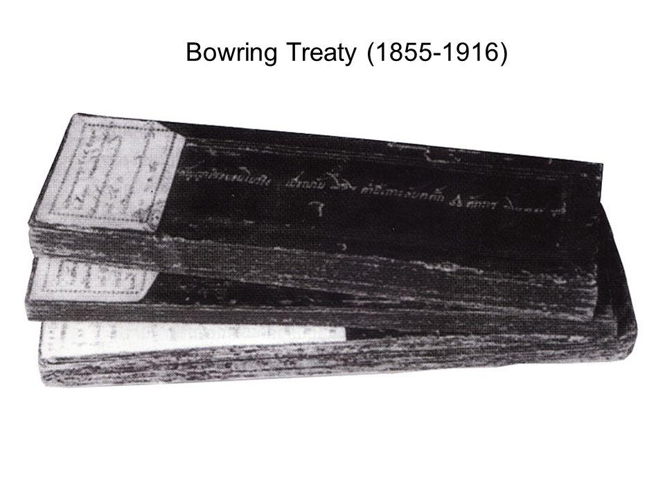 Bowring Treaty (1855-1916)
