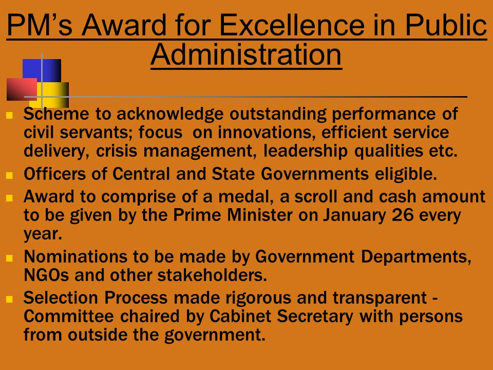 PM's Award for Excellence in Public Administration