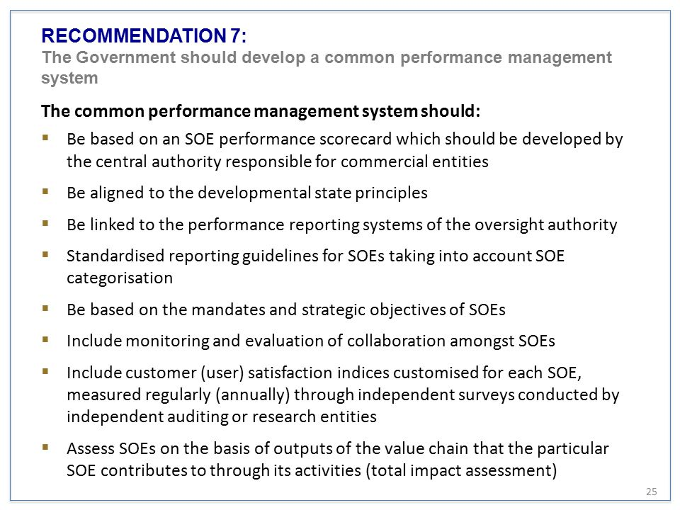 The common performance management system should: