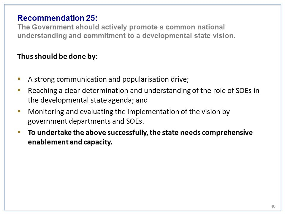 Recommendation 25: The Government should actively promote a common national understanding and commitment to a developmental state vision.