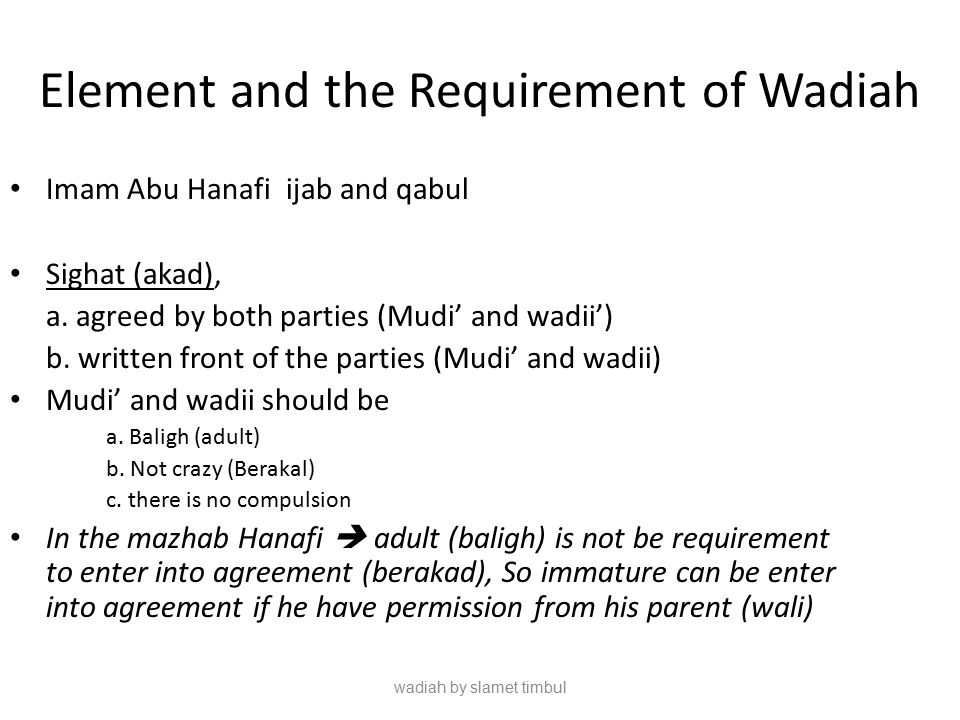 Element and the Requirement of Wadiah