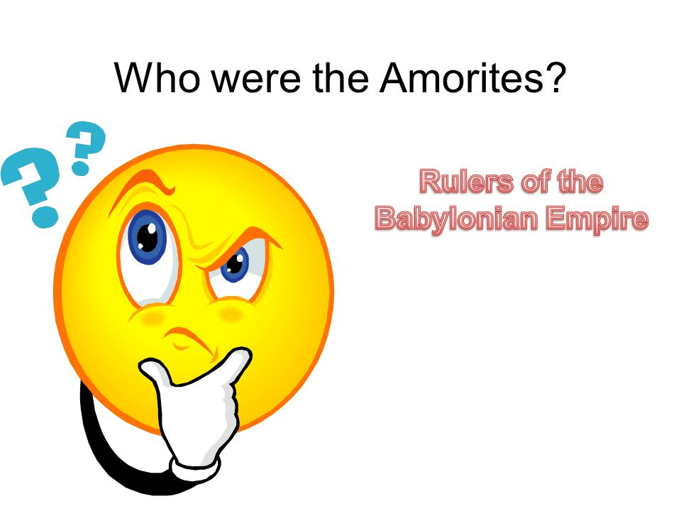 Rulers of the Babylonian Empire