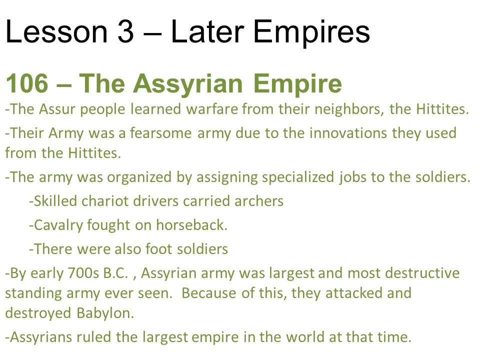 Lesson 3 – Later Empires 106 – The Assyrian Empire