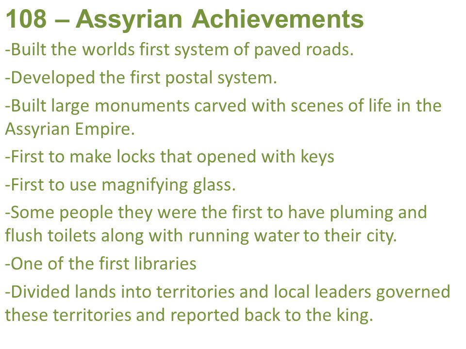 108 – Assyrian Achievements