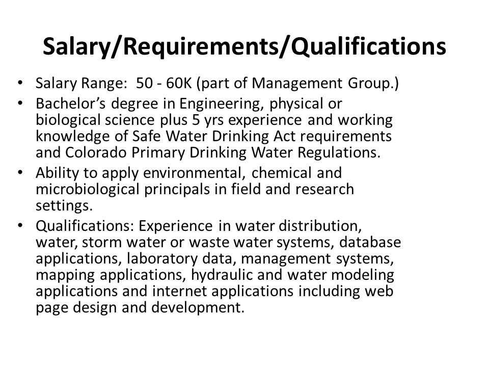 Salary/Requirements/Qualifications