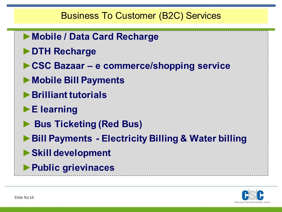 Business To Customer (B2C) Services