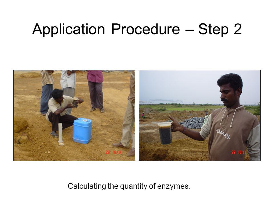 Application Procedure – Step 2