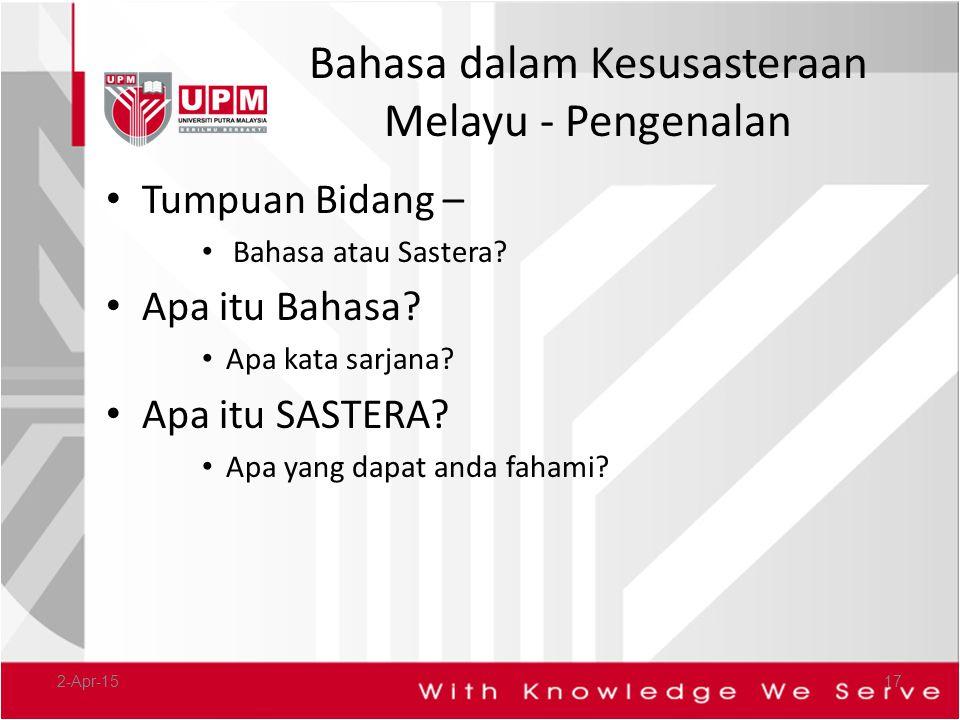 Bahasa dalam Kesusasteraan Melayu - Pengenalan