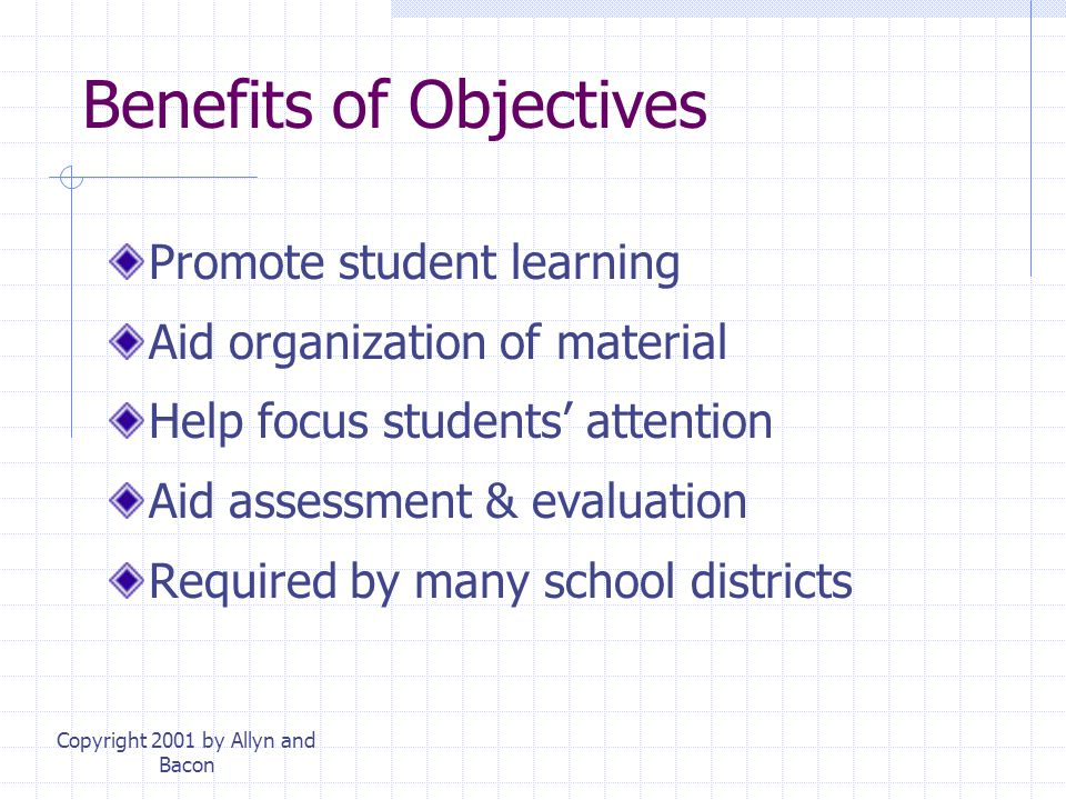 Benefits of Objectives