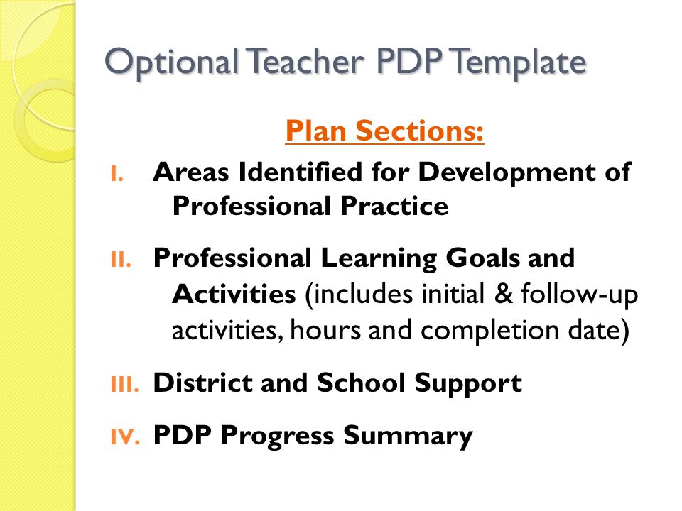 Optional Teacher PDP Template