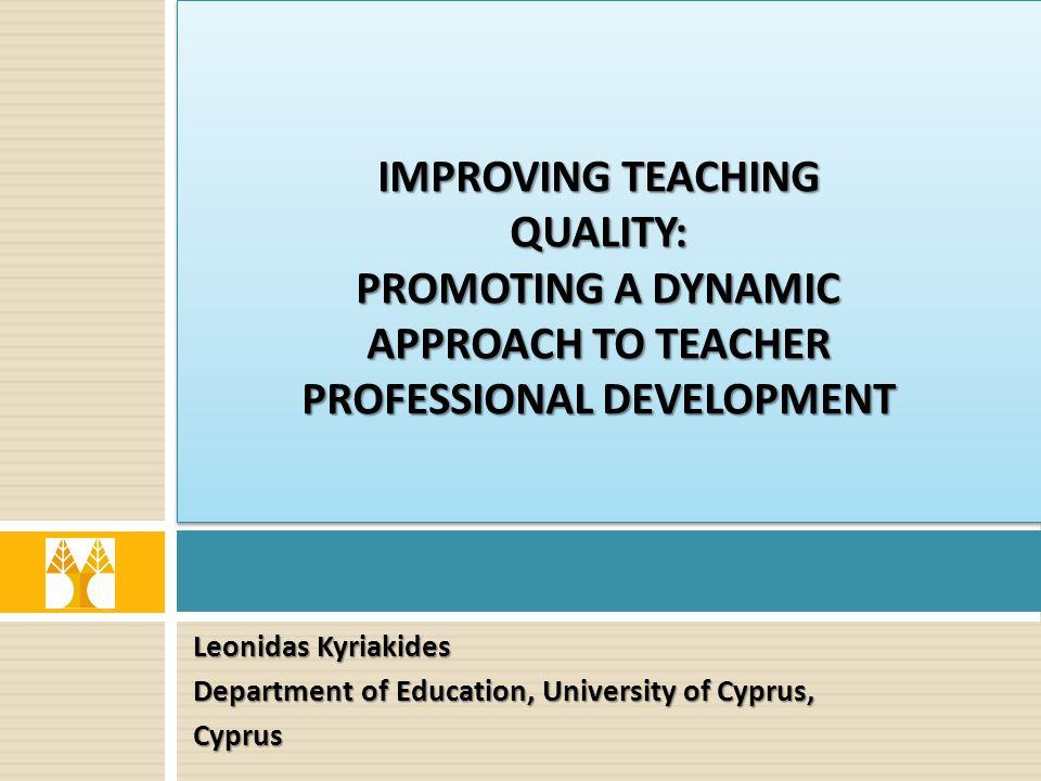 Improving Teaching Quality: