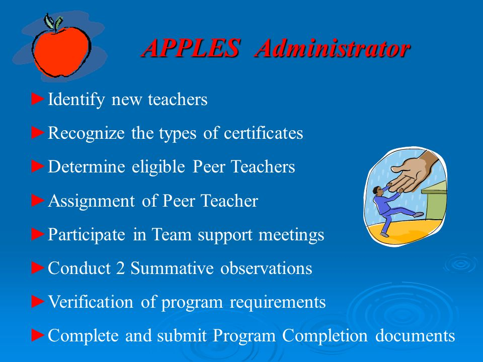 APPLES Administrator Identify new teachers