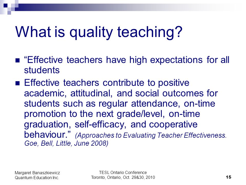What is quality teaching