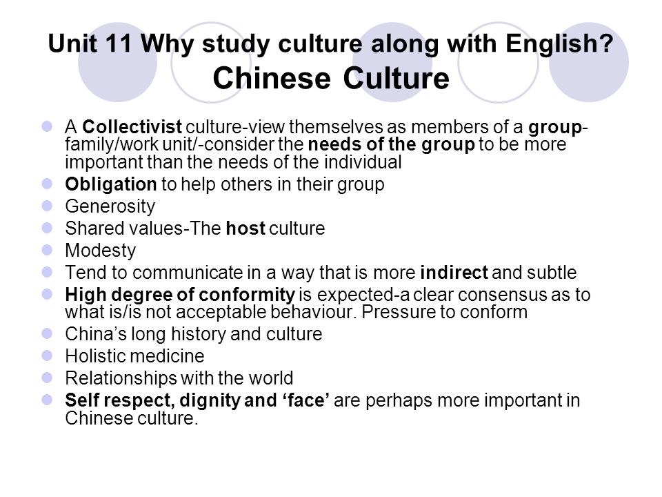 Unit 11 Why study culture along with English Chinese Culture