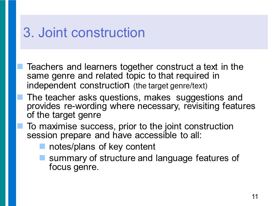 3. Joint construction