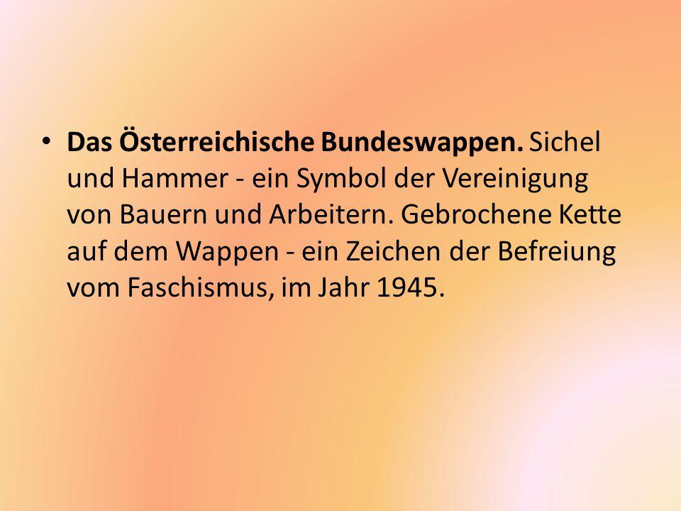 Das Österreichische Bundeswappen