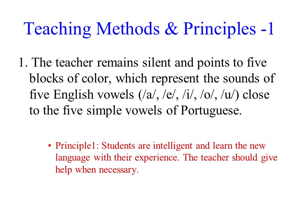 Teaching Methods & Principles -1