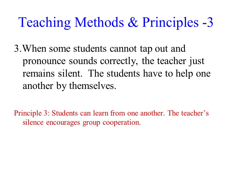 Teaching Methods & Principles -3