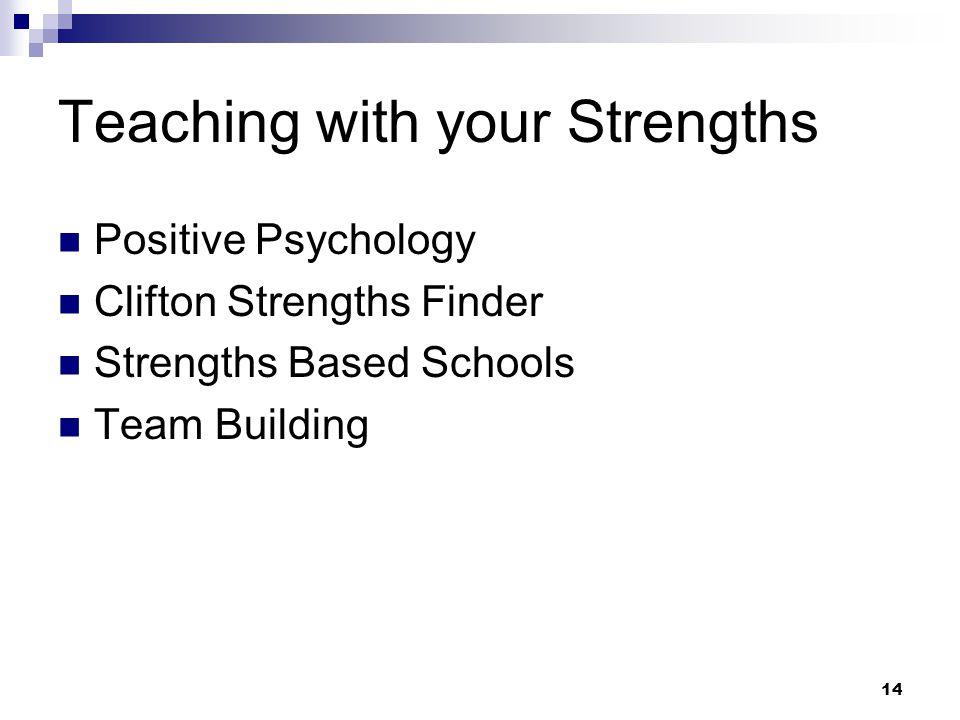 Teaching with your Strengths