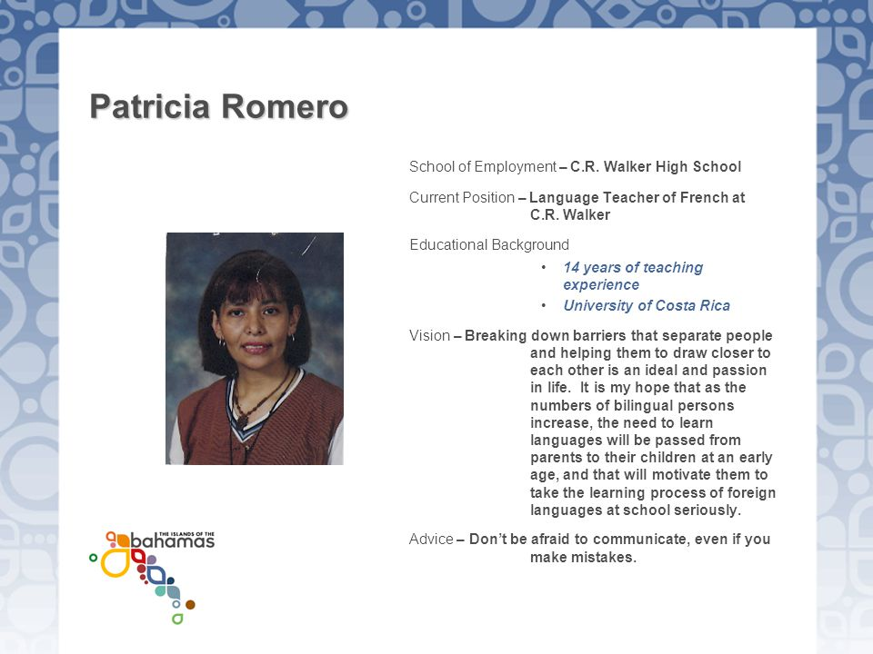 Patricia Romero School of Employment – C.R. Walker High School