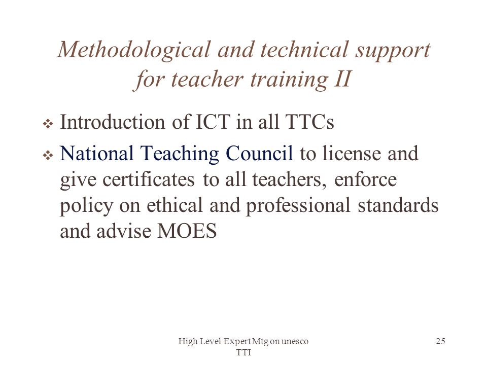 Methodological and technical support for teacher training II