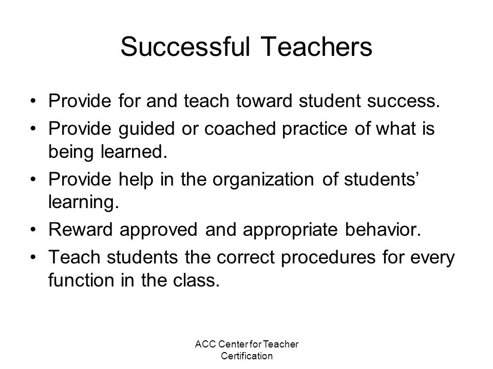 ACC Center for Teacher Certification