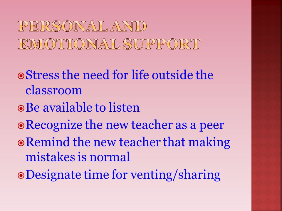 Personal and Emotional support