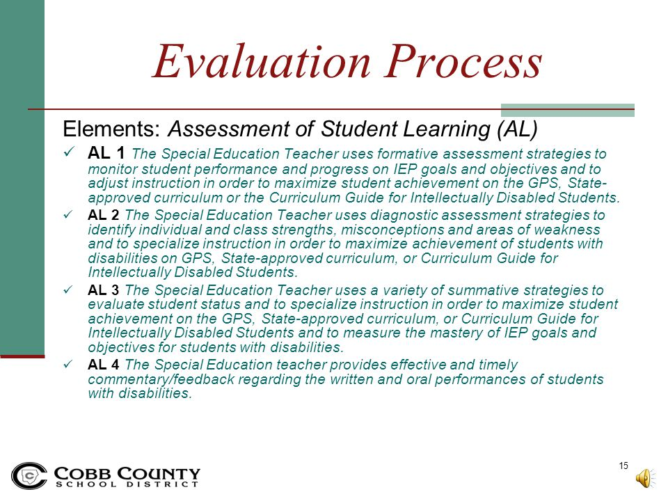 Evaluation Process Elements: Assessment of Student Learning (AL)