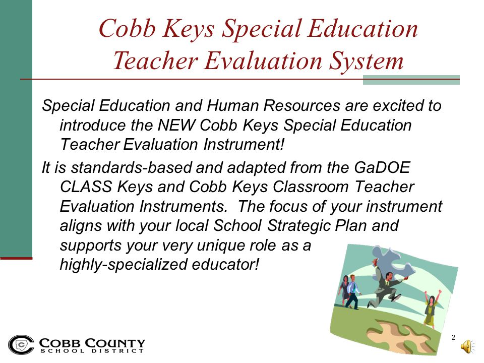 Cobb Keys Special Education Teacher Evaluation System