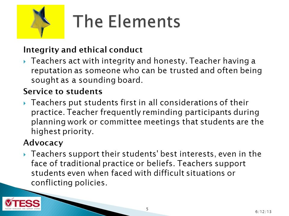 The Elements Integrity and ethical conduct