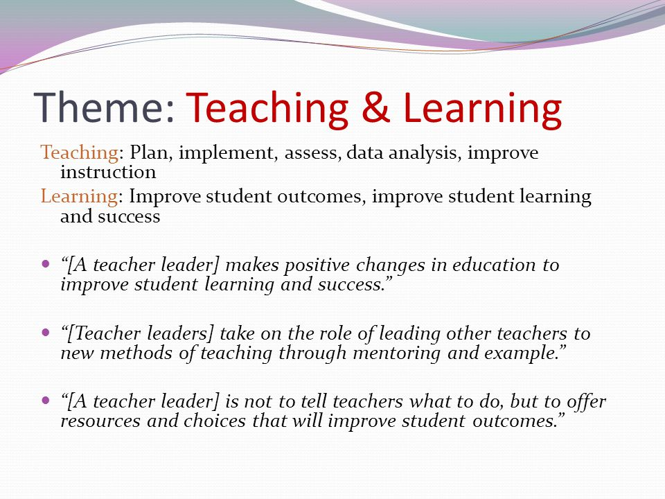Theme: Teaching & Learning