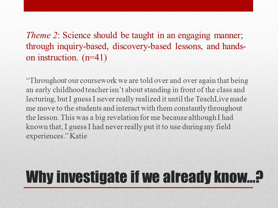 Why investigate if we already know…