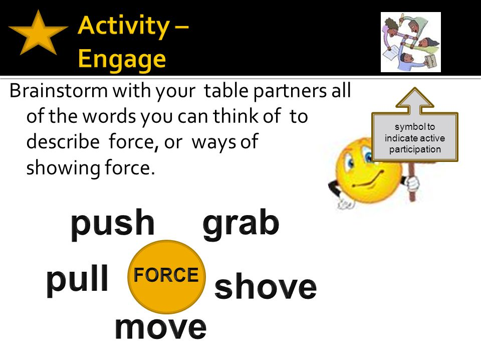 symbol to indicate active participation