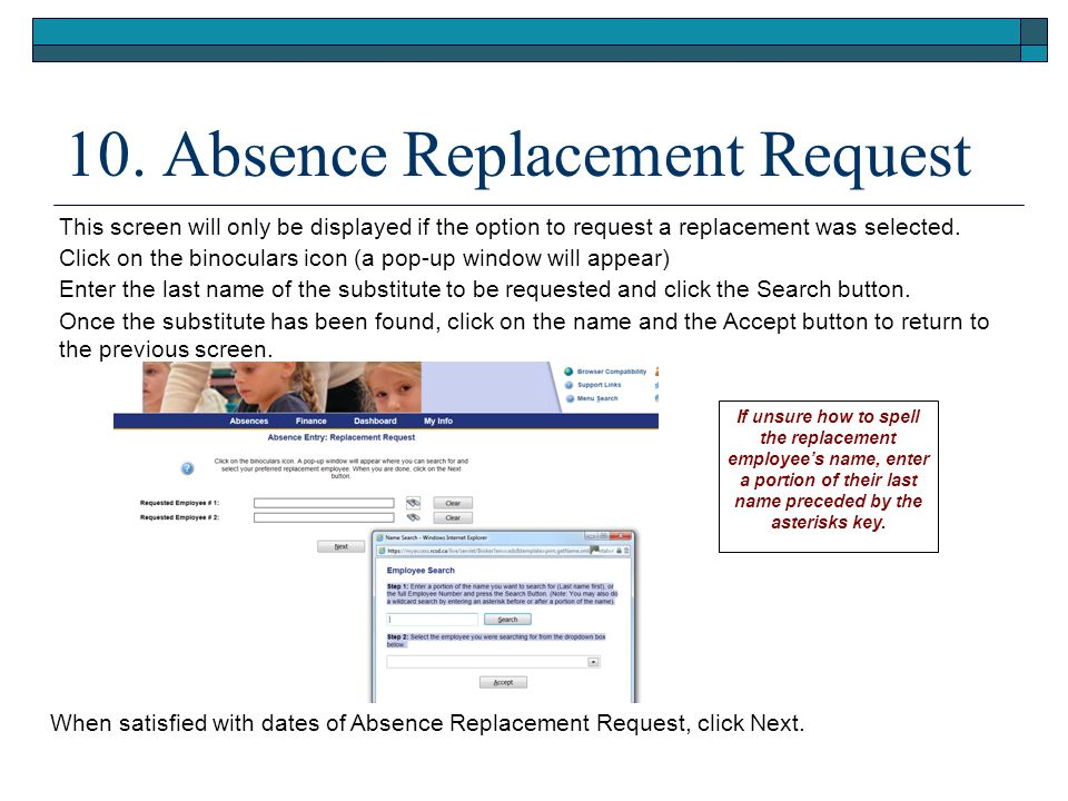 10. Absence Replacement Request