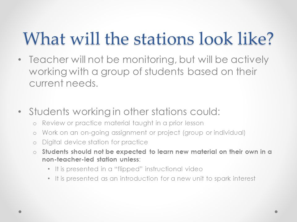 What will the stations look like