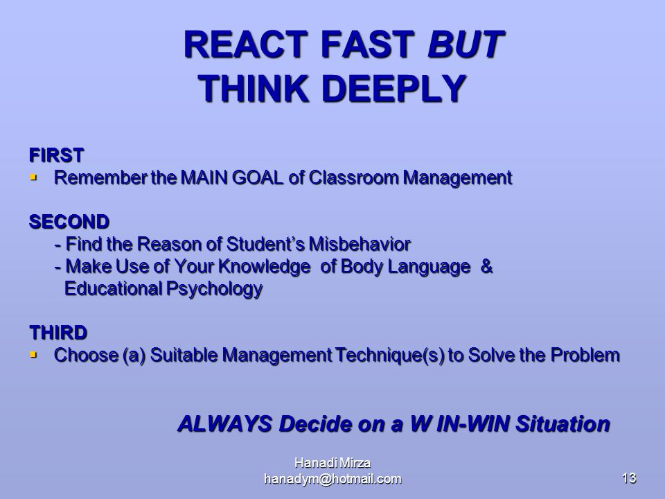 REACT FAST BUT THINK DEEPLY