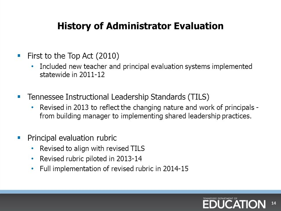 History of Administrator Evaluation