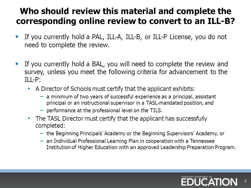 Who should review this material and complete the corresponding online review to convert to an ILL-B