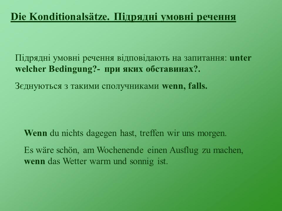 Die Konditionalsätze. Підрядні умовні речення