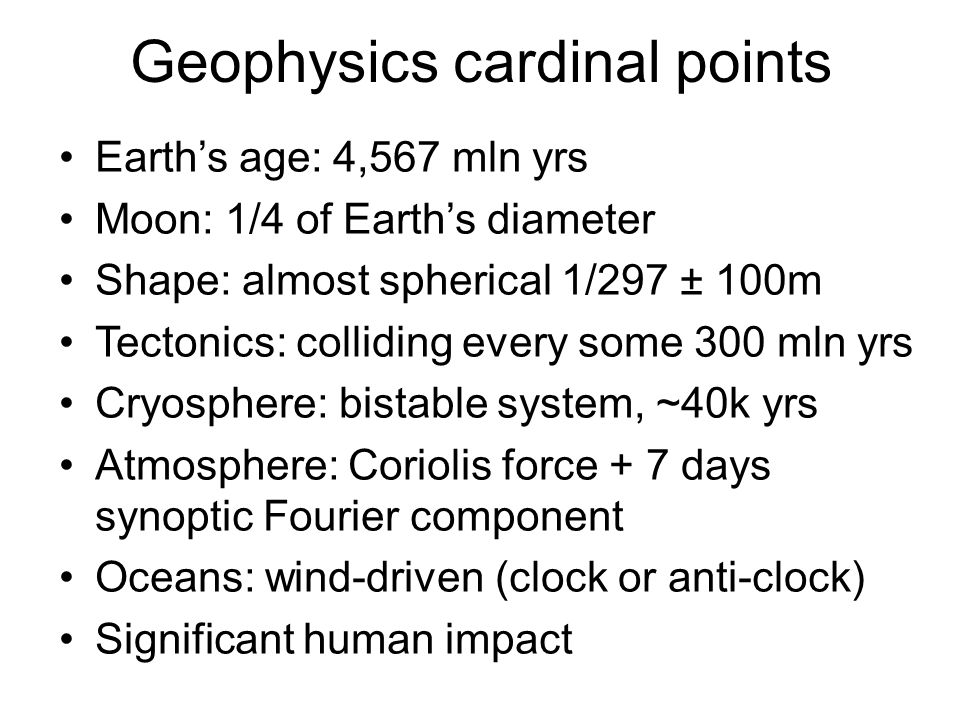 Geophysics cardinal points