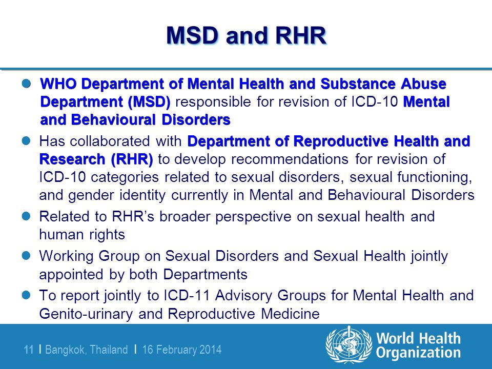 MSD and RHR