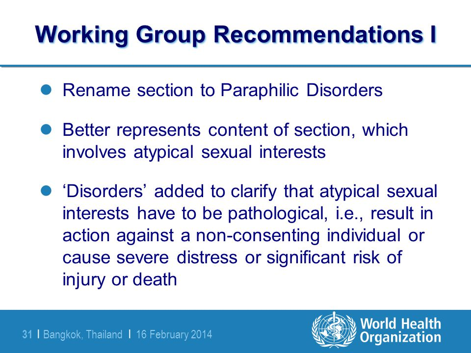 Working Group Recommendations I