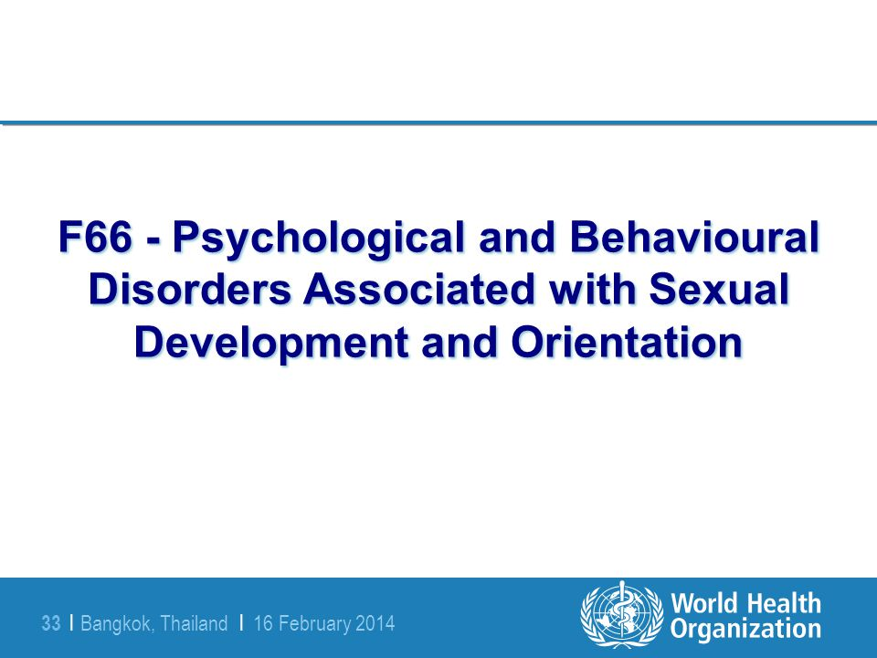 F66 - Psychological and Behavioural Disorders Associated with Sexual Development and Orientation