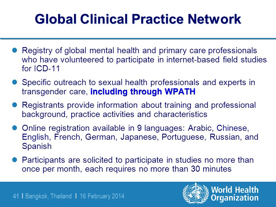 Global Clinical Practice Network